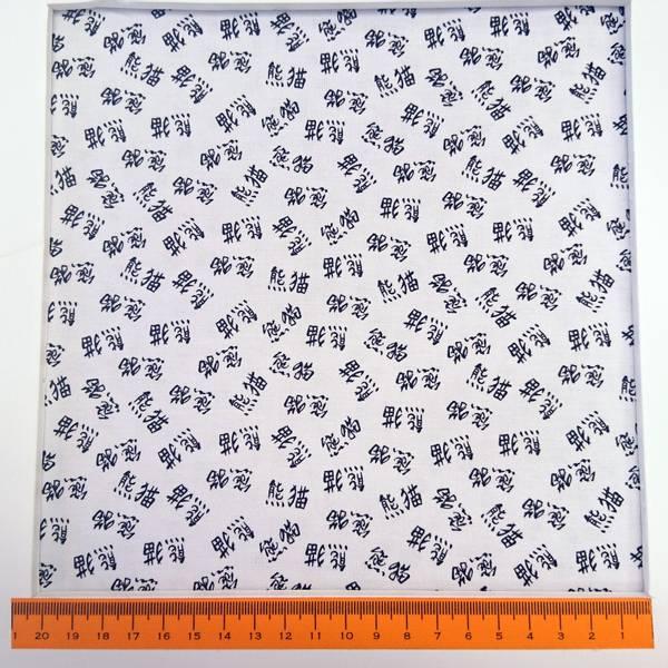 Bilde av Kinesiske tegn 1x2 cm, sort på hvit