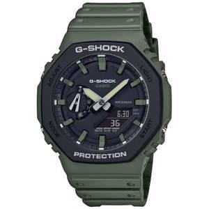 Bilde av G-shock GA-2110SU-3AER