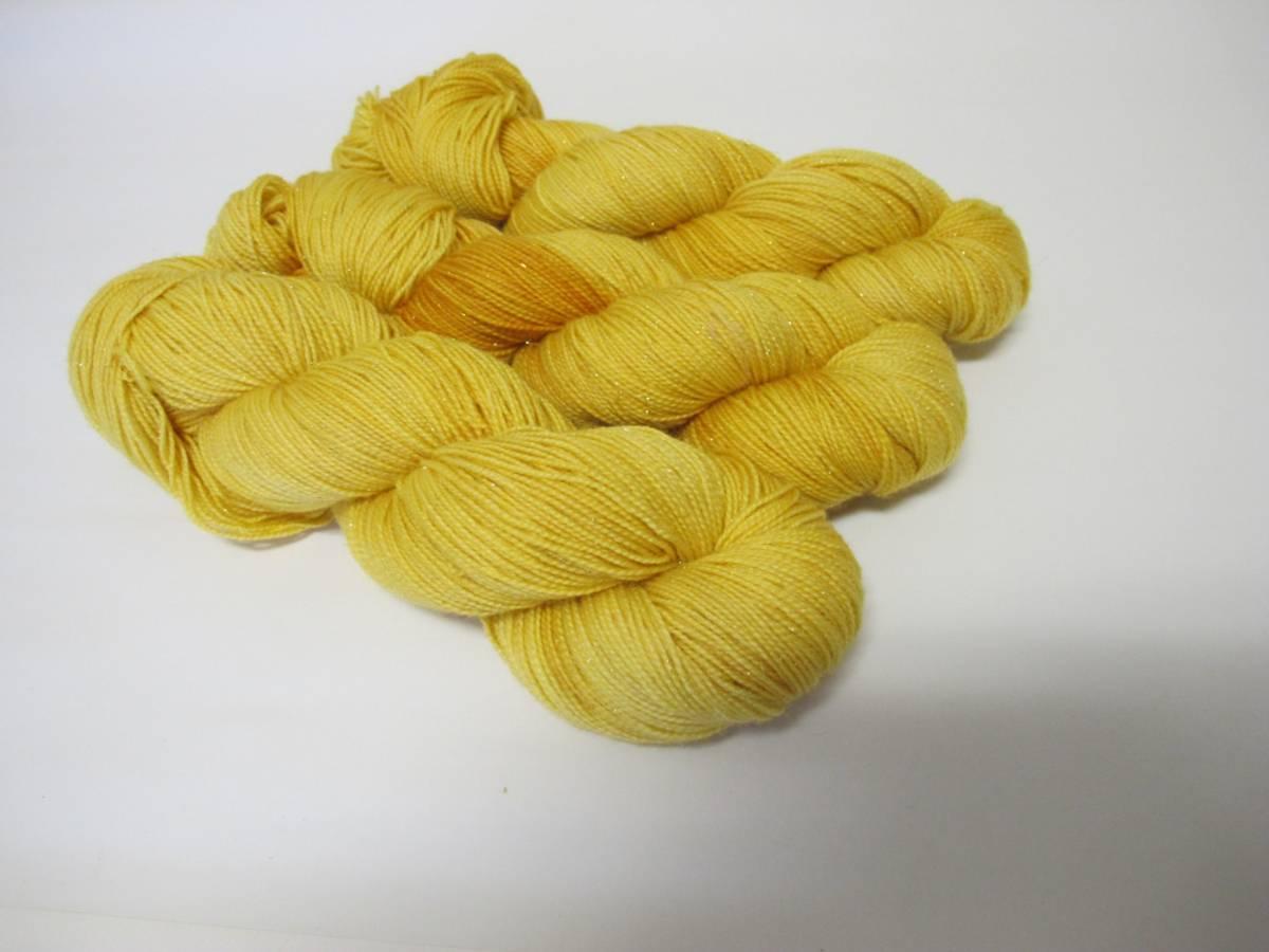 Merino med gull - Mango