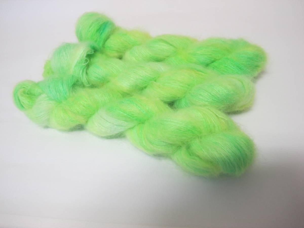 Silk Mohair - Knallgrønn