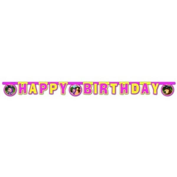 Bilde av Masha og Mishka Happy Birthday banner