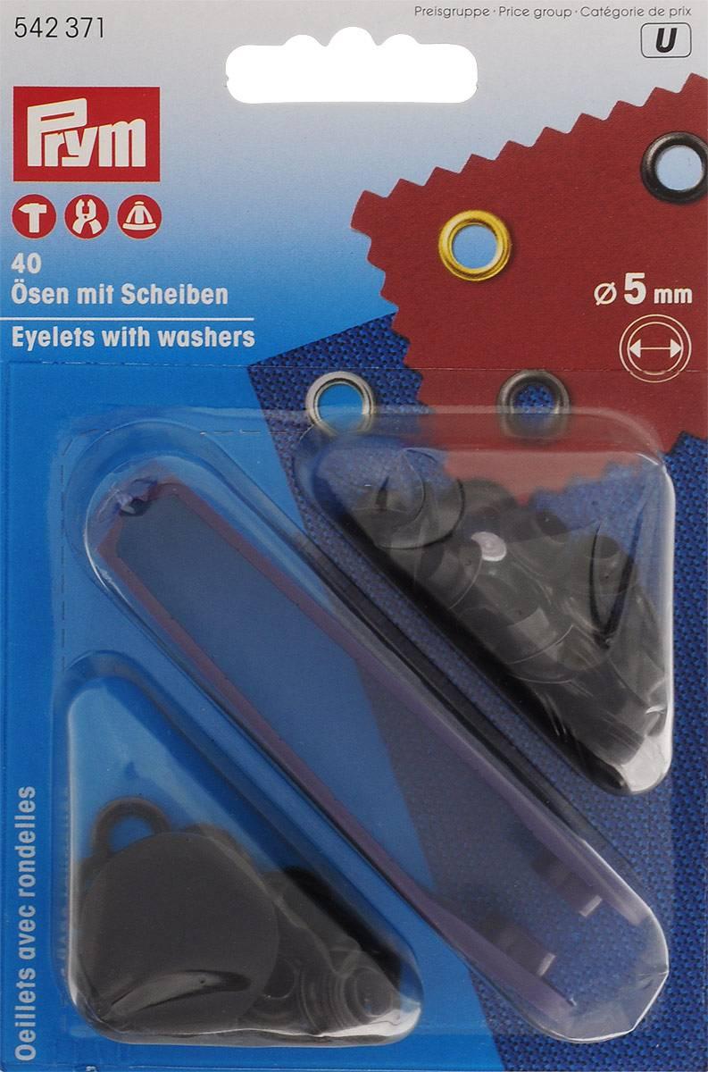 Prym Maljer, 5mm, 40stk, sort, 542371