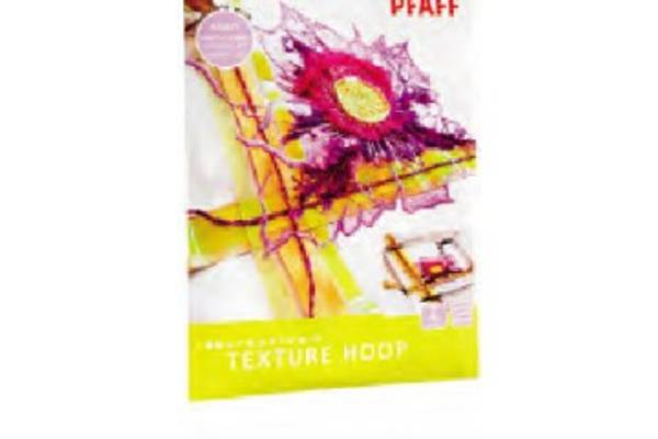 Bilde av (3) Pfaff CREATIVE TEXTURE HOOP 150x150