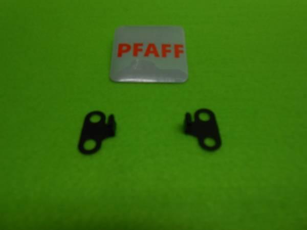 Bilde av (F16) Pfaff bladfjær tilstingplate 2stk.