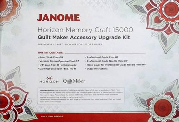 Bilde av (20D4) Janome Quilt Maker Accessory Upgrade Kit MC15000