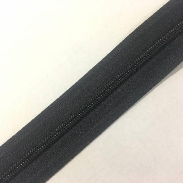Bilde av Cose Glidelås marineblå 4mm - 1m