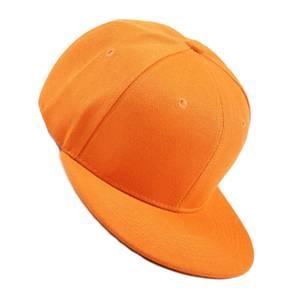 Bilde av Jakt Cap Orange