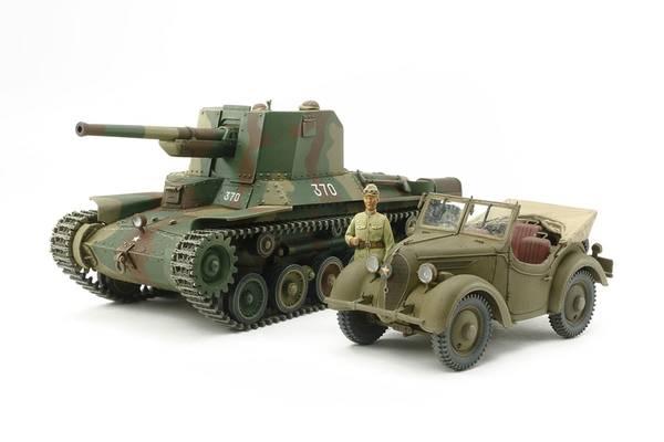 Bilde av Tamiya 1/35 Japansk panservogn + bil