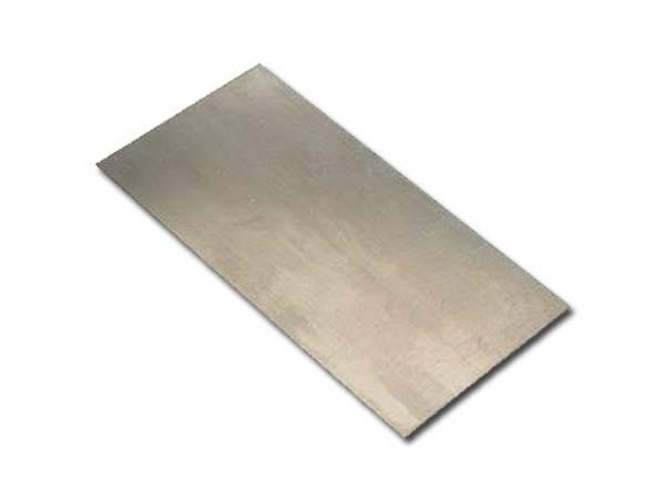 Bilde av K&S - Aluminium sheet, 0.4mm