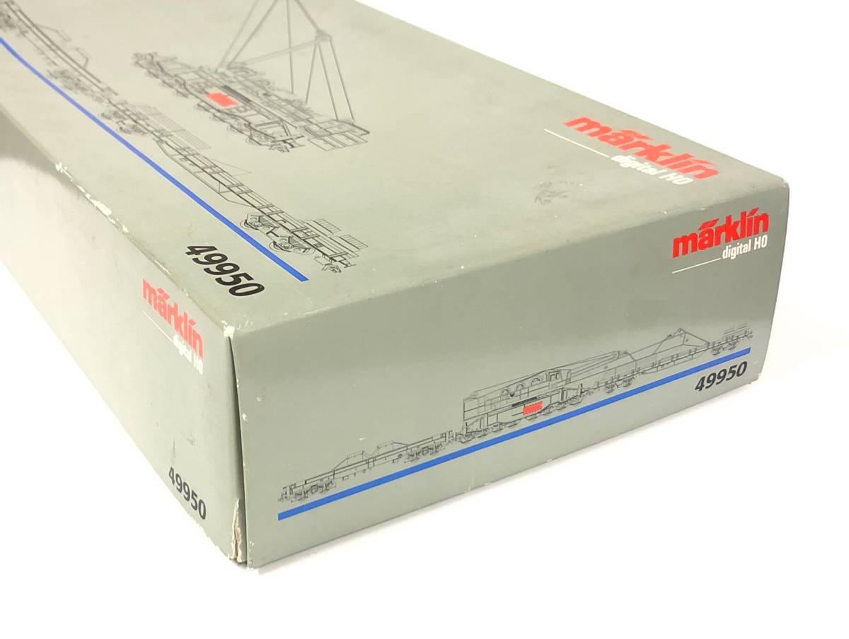 Bruktkroken - Märklin 49950 digitalkran