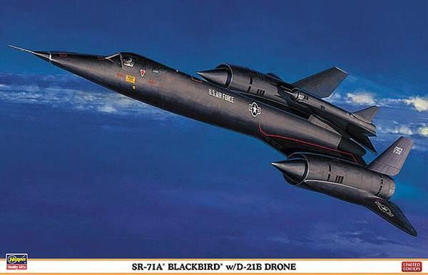 Bilde av Hasegawa - 1/72 SR71A Blackbird