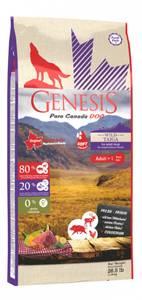 Bilde av Genesis Pure Canada Wild Taiga Adult
