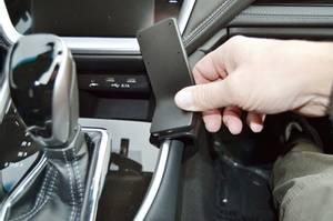 Bilde av Subaru Legacy (20-), monteringsbrakett