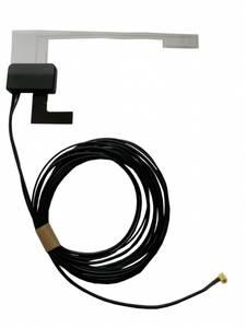 Bilde av CONNECTS2 DAB-antenne For montering på glassrute