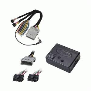 Bilde av METRA Alt-i-ett adapter (u/multif.ratt) GM (2004-->) (u/aktivt &