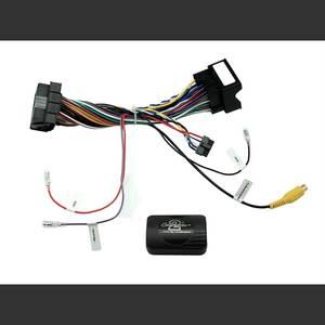 Bilde av CONNECTS2 Ryggekamera interface VW (Se egen liste!)