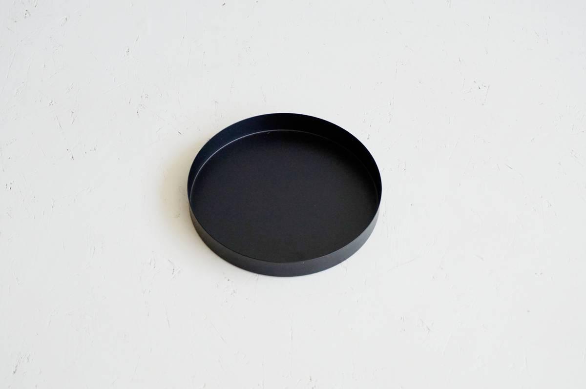 Metallfat, sort, 20 cm
