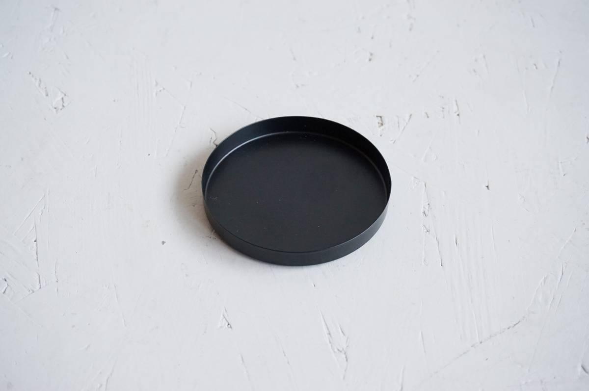 Lysplett, metall, 8 cm