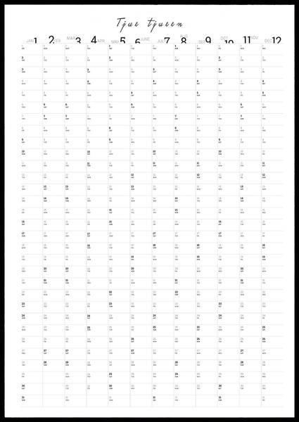 Bilde av Minimalist 2021 kalender