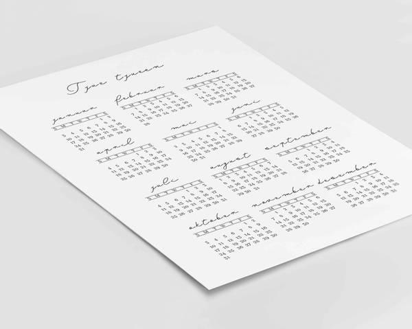 Bilde av Sort løkkeskrift 2021 kalender