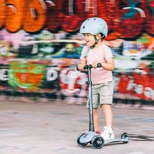Bilde av Scoot&Ride Hjelm S-M Steel