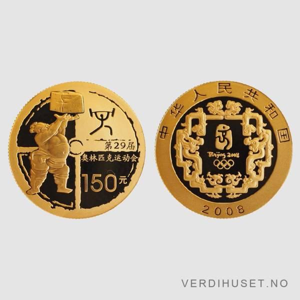 Bilde av 150 yuan, Kina OL Beijing 2008 - Gullmynt (Weight