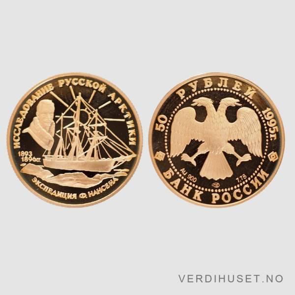 Bilde av 50 Rubler 1995 Russland
