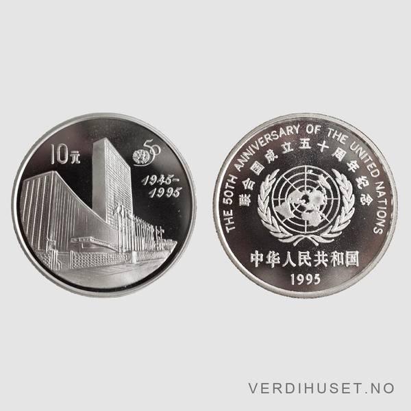 Bilde av 10 Yuan 1995 - 1945-1995