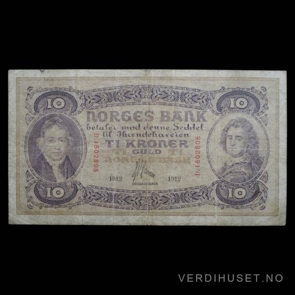 Bilde av 10 Kr 1912 D Kv 1 (D.1502805) - SS