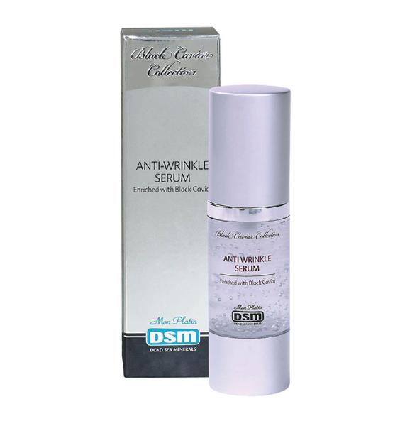 Antirynkeserum (Anti-Wrinkle Serum), BC354