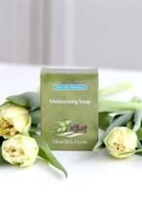 Bilde av Såpestykke med olivenolje og myrt (moisturizing soap with olive oil and myrtle) DSM203