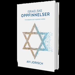 Bilde av Israelske oppfinnelser av Avi Jorisch