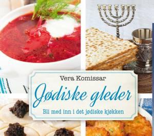 Bilde av JØDISKE GLEDER  Forfatter: Vera Komissar
