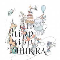 """Bursdagskort """"Hipp hipp"""""""