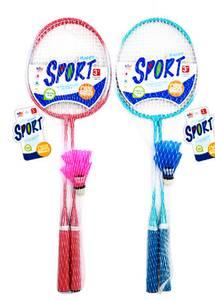 Bilde av Badmintonsett Til 2 Personer Boya Sport