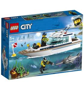 Bilde av Lego City Dykkerbåt60221